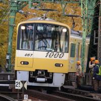 京急しあわせの黄色い電車