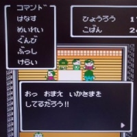 「真田十勇士」攻略記・第3章~穴山小助