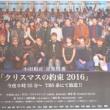 クリスマスの約束 ・ 新聞 ラミネート加工
