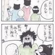 まっちゅる大王~バカンス編~(9)
