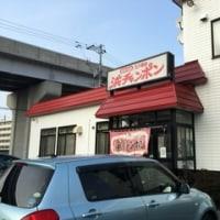 97杯目 浜ちゃんぽん 手稲店