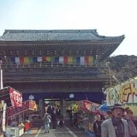 鎌倉へ行った