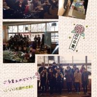卒業ライブ 2017