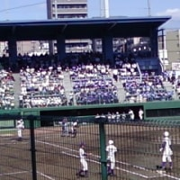 【江戸川区球場】秋季東京都高等学校野球大会【二回戦】