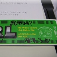 QRL195回記念プレゼント受領!!!