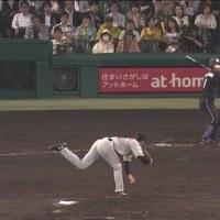 阪神鳥谷への2球目が頭部付近を直撃!連続試合出場最大のピンチ‼