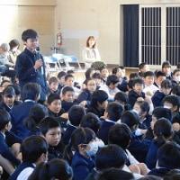 12/7 いじめ0をめざして