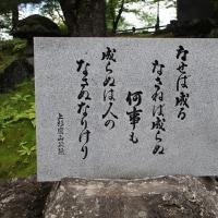 春の気まま旅 26日目 「道の駅・たかはた」から裏磐梯へ