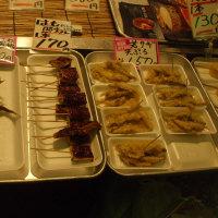 錦市場食べ歩き