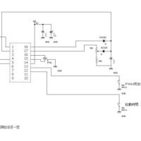 モータ制御PWM発生器 その3バージョン