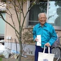 80歳以上の会員宅訪問をしています