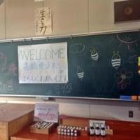 中学校で アロマハンドトリートメント教室