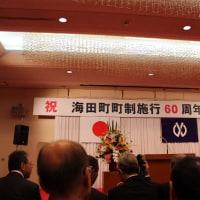 広島中村氏の表彰