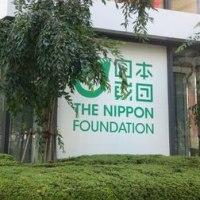 日本財団の活動指針が素敵