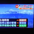 7/22 省間コーディネーター