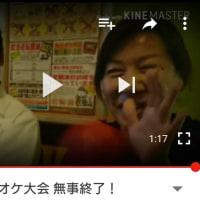 🎤第16回角打ちアニソンカラオケ大会優勝したのは!
