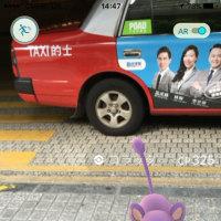Pokemon GO in Hong Kong Part 2