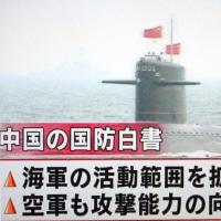 日本の覚醒が求められる中露の軍事挑発 軍艦を接続水域に侵入させた中露の狙いは何か