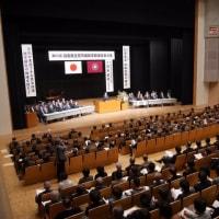 第62回自由民主党茨城県支部連合会大会に出席