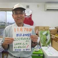 大津町ボランティアセンター+Ⅰ(ぷらす愛)【200日目】