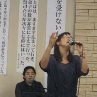 6/18  長崎カリスマ聖会