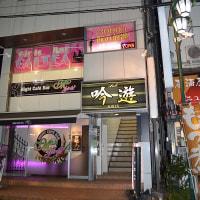 埼玉県久喜市にお届けのバルーンスタンド花