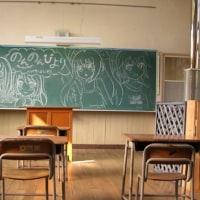 れんちょんたちの教室