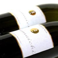 ◆日本酒◆佐賀県・五町田酒造 東一 純米吟醸 ネロ (Nero)