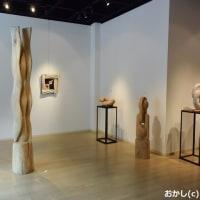 「北村 哲朗 彫刻展」へ行ってきました !