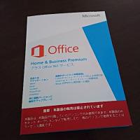 Windows10 のOfficeをインストールしました