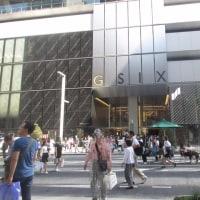 GSIX「銀座シックス」に行ってみました。170521
