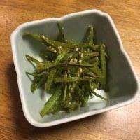 10月6日(木)今日の手料理