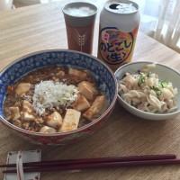 今日のお酒のあて - 麻婆豆腐&ツナのマカロニサラダ -