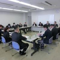 全日本格斗打撃空手道連盟総会&審判講習会