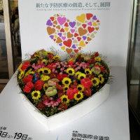 第21回日本心臓リハビリテーション学会