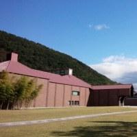 美術館と図書館