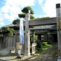 鎌倉の近国を歩く22 千葉の佐倉城址