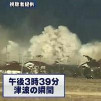 ��������̺ҡ���������Japan Earthquake��Voice
