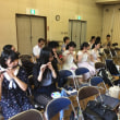 第一回目S・リード研究会開催