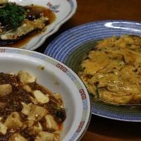 中華献立・マーボー豆腐・フーヨーハイ・茄子の涼拌