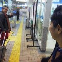 帰京と到着