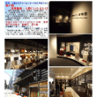 鮨懐石 喜久鮨 第37回浅草散策・上野にいたるたび 古河・上尾カルチャーセンター「お江戸巡り⑬」