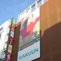 大宮RAKUUN吉本劇場にお届けのバルーンスタンド花