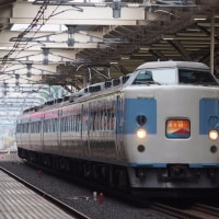 2017年6月25日,ホリデー快速 富士山1号 189系あずさ色