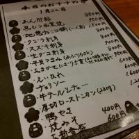 ☆横浜へドライブ、の後は~☆