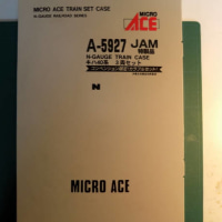 MICROACEのA5927 キハ40系3両セット <コンベンション限定カラフルセット>