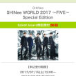 SHINee WORLD 2017 ~FIVE~ Special Edition