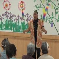 オリジナル曲「獅子舞ソング」で盛り上がりました・高齢者施設訪問・氣天流江澤廣