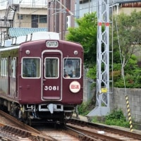 阪急 雲雀丘花屋敷(2012.5.20) 3081F 回送