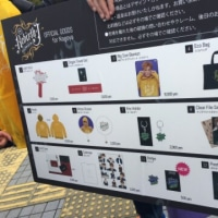 バッグ2500円【pic 】ジェジュン 名古屋ガイシグッズのお値段